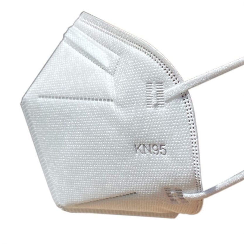 Surgical Supplies KN95-mask-834x834 KN95 Masks (Pack of 10)