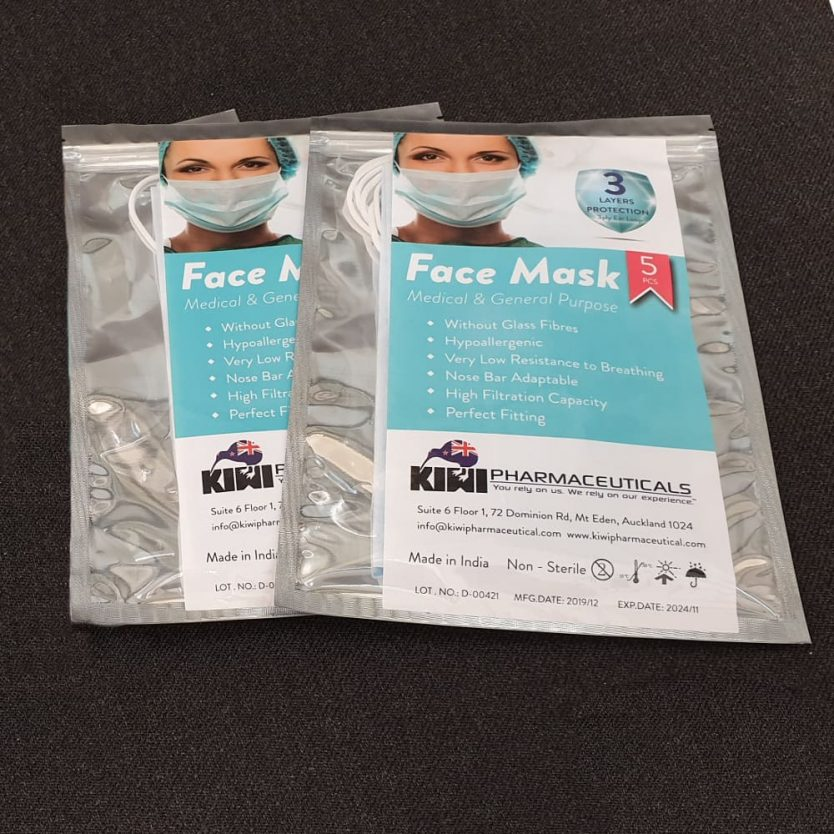 Face Mask (Pack of 5)